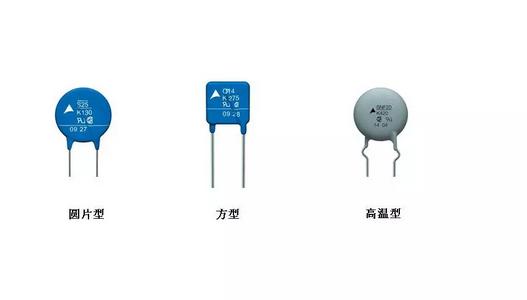 产品连载丨压敏电阻在家电工业领域中的应用
